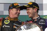 F1   レッドブル総帥、ライコネンを候補と認める