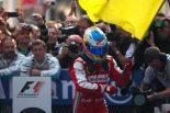 F1 | アロンソ満点。ミスの新人は酷評:F1第3戦の評価
