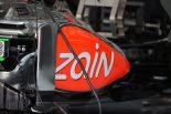 F1 | マクラーレン、ボーダフォンに代え『zain』を掲示