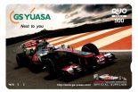 F1 | GSユアサ、F1日本GPのVIPパドックに4名を招待