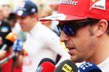 F1 | フェラーリ、ベッテルとのポイント差を楽観視