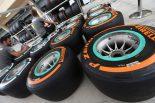 F1 | ピレリ、ハードタイヤの変更を発表。耐久性高める