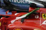 F1 | フェラーリ「予選パフォーマンスの向上が最優先」