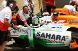 F1 | Fインディア「マクラーレンを倒すのは無理」