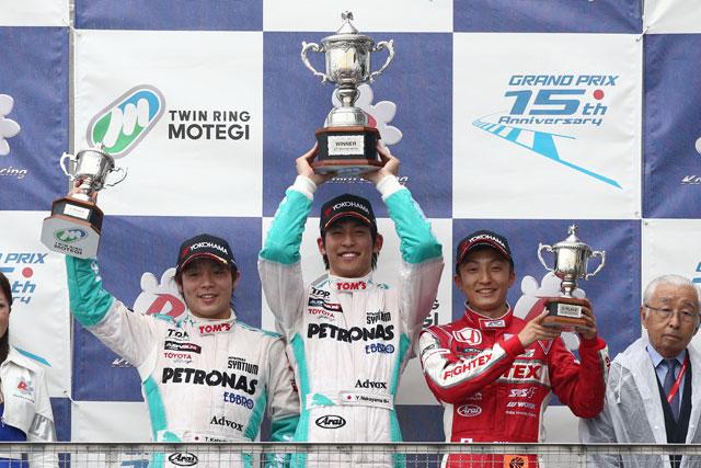 全日本F3:第3戦は中山が前戦に続く2連勝(1)