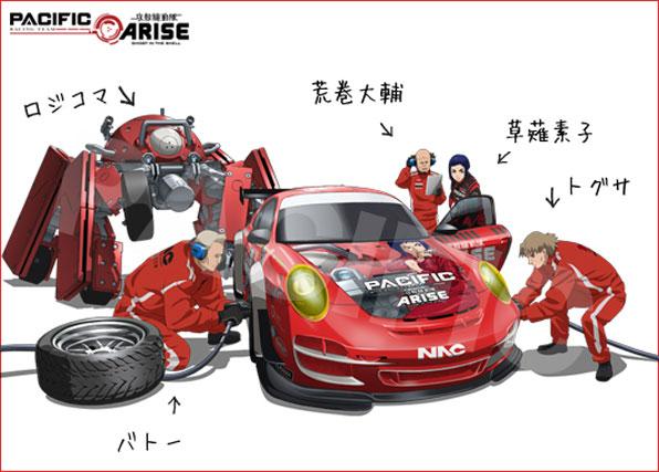 PACIFIC RACINGが個スポ新コースを発表、BDも付属(5)