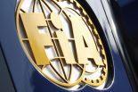 F1 | メルセデス、有罪の場合のペナルティは?