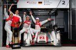 ル・マン/WEC | アウディ、ハイブリッド車両で2年連続ル・マン制覇