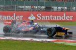 F1 | 雨のイギリスGP開幕、FP1トップはリカルド
