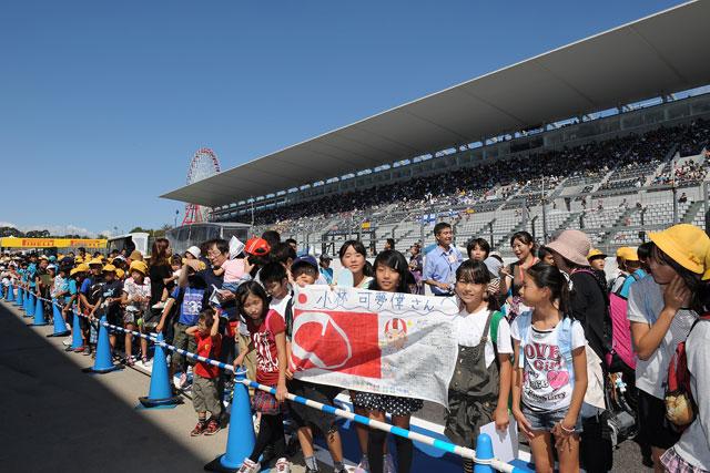 日本GPの木曜日はドライバーと触れ合う大チャンス(2)