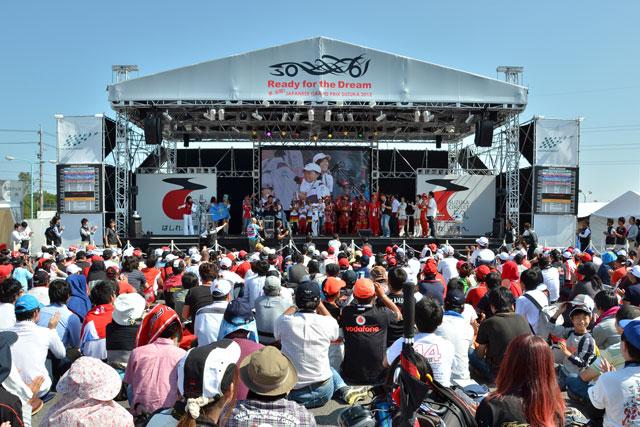 レース以外も満喫、F1日本GPはイベント盛り沢山(1)