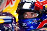 F1 | ウエーバー、14年までポルシェをテストできず?