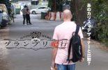 F1 | [再]シンガポール、街中がサーキット:グランプリ紀行6