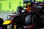 F1 | FP2はレッドブルが席巻、ベッテルが初日首位