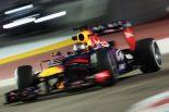 F1 | FP3もベッテル首位、グロージャンが2番手