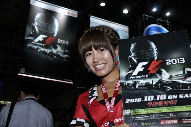 TGSは本日最終日。『F1 2013』も出展(2)