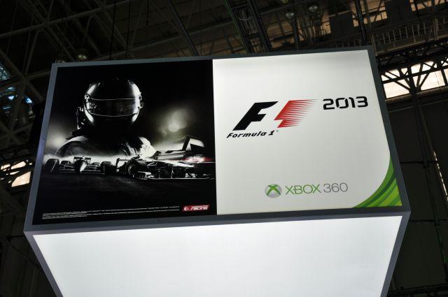 TGSは本日最終日。『F1 2013』も出展(3)