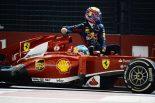 F1 | FIA、タクシー乗車を問題視も罰則導入には否定的