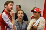 F1 | エクレストン、マッサとブラジルのF1残留を支援
