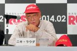 F1 | ラウダ、『RUSH』会見で当時の複雑な心境明かす