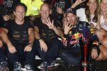 F1 | ニューエイ「レッドブルを離れるつもりはない」