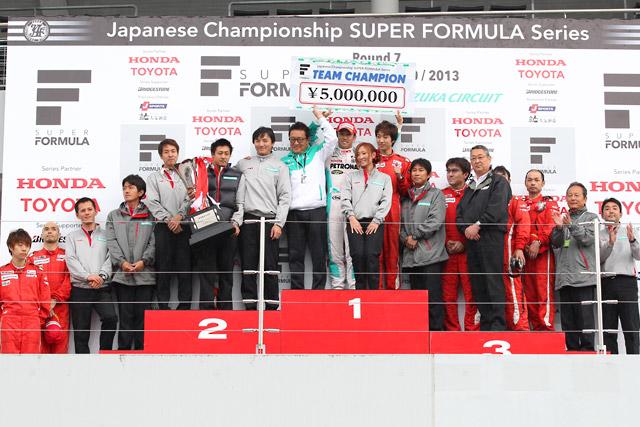 スーパーフォーミュラ第7戦鈴鹿 レース2の様子(5)