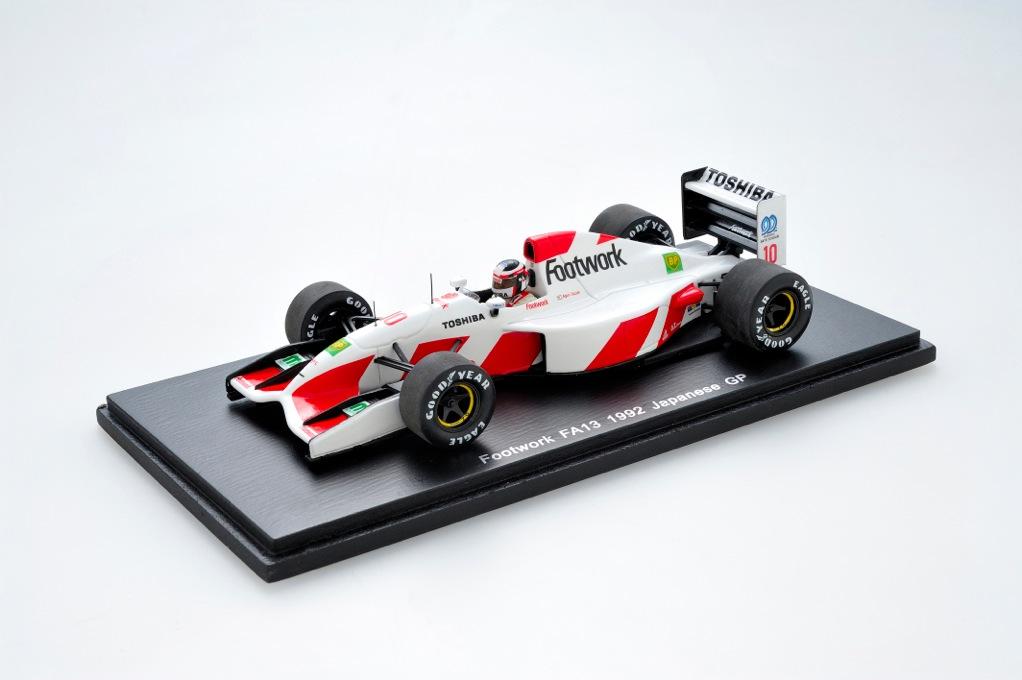 レーシングオン特注ミニカー「Aguri Suzuki Collection No.1」 1