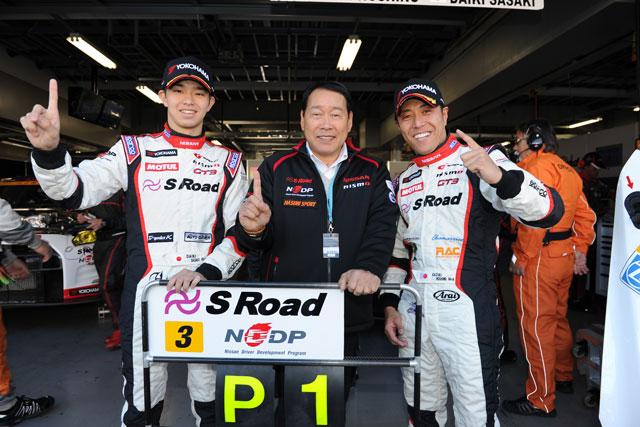 JAF GP:SGTは山本&大嶋がPP獲得。GT300は3号車(4)