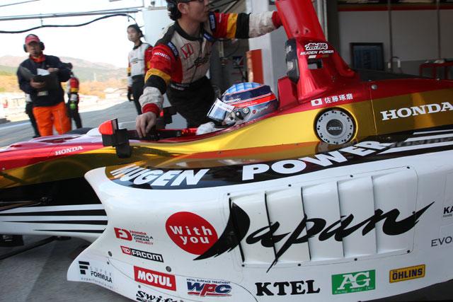 JAF GP:デュバル上回り国本がSF初ポール獲得(6)