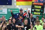 F1 | ブラジル:引退ウエーバーに高評価、ヘイキ最低点