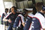 F1 | ウイリアムズ、ライバルから空力スタッフを獲得