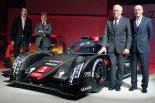ル・マン/WEC | アウディ、新LMP1を初披露。レーザーライト搭載