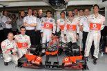 F1 | ペレス「マクラーレン放出を喜ぶ日が来ればいいな」