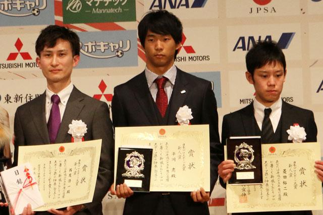 平川「来年は王者として表彰されるように頑張る」(1)