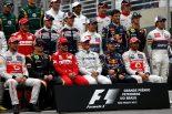 F1 | 「勝つんだ、ミハエル!」仲間達から回復を祈る声