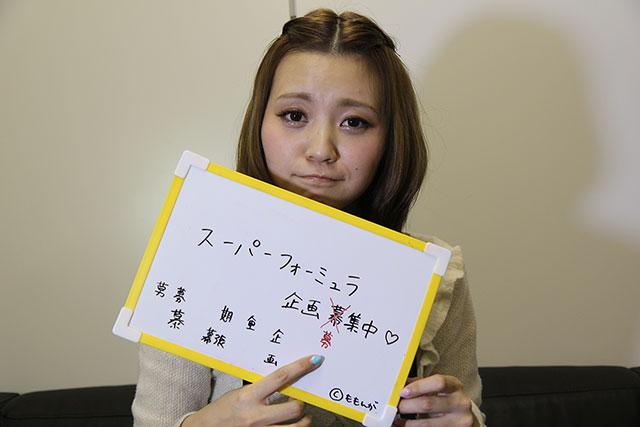 桃動ニュース:企画が必要です!(1)
