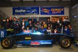 スーパーGT | SAMURAI、15年のSGT復帰目指す。3年で王座狙う