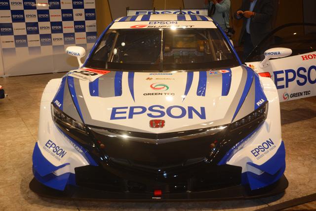 テーマは『風を斬る』。Epson NSXのカラー公開(3)
