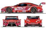 スーパーGT | ZENT RC Fのカラー公開。今年も赤で王座防衛へ