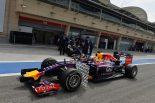 F1   レッドブルの速さにライバルも注目。改善の兆し