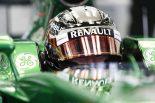 F1   ルノー前向き「可夢偉とパフォーマンス向上目指す」