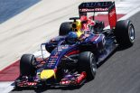 F1   ハミルトン「レッドブルは驚くほど美しく、速い」