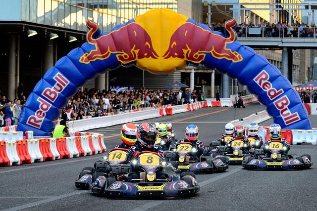 RedBull Kart Fightが今年も開催。予選は6月から(1)