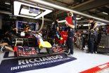 F1 | 「燃料流量規定の変更はない」とFIA