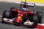F1   フェラーリ「2位を目指して車の全エリアを見直し」