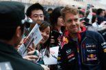 F1   ベッテル、ドメニカリ辞任に「裏事情は分からない」