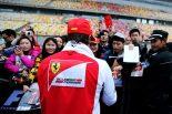 F1   【GPメソッド】レースの転換点となる上海戦
