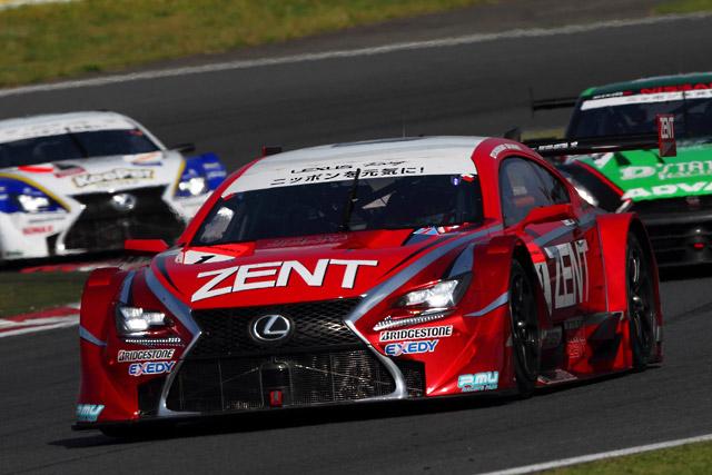レクサスRC F、ホーム富士で2〜3位表彰台獲得(1)
