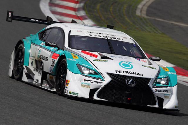 レクサスRC F、ホーム富士で2〜3位表彰台獲得(6)