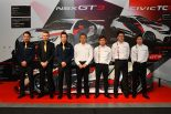 スーパーGT | NSX GT3のGT300使用チームがファンの前で意気込み。CarGuyのカラーも公開